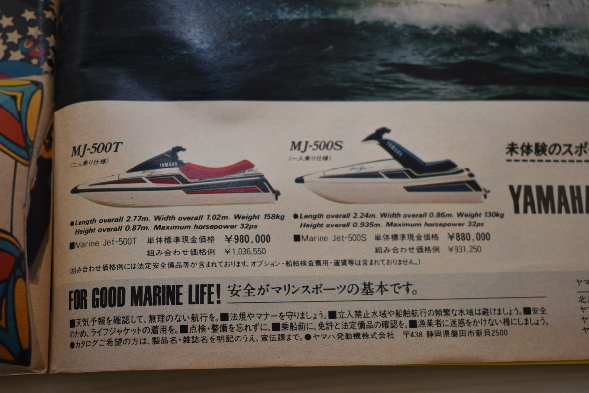 f:id:yamada0221:20210302105136j:plain