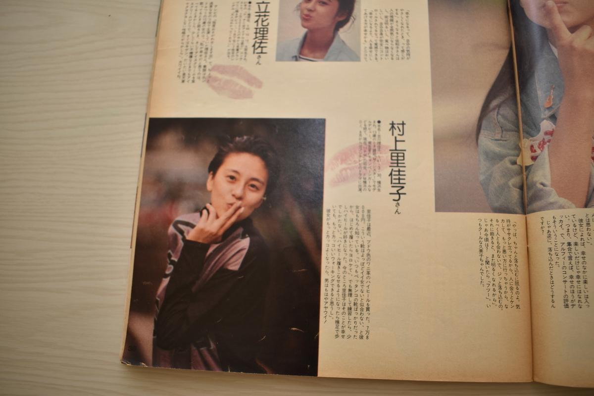 f:id:yamada0221:20210302105614j:plain