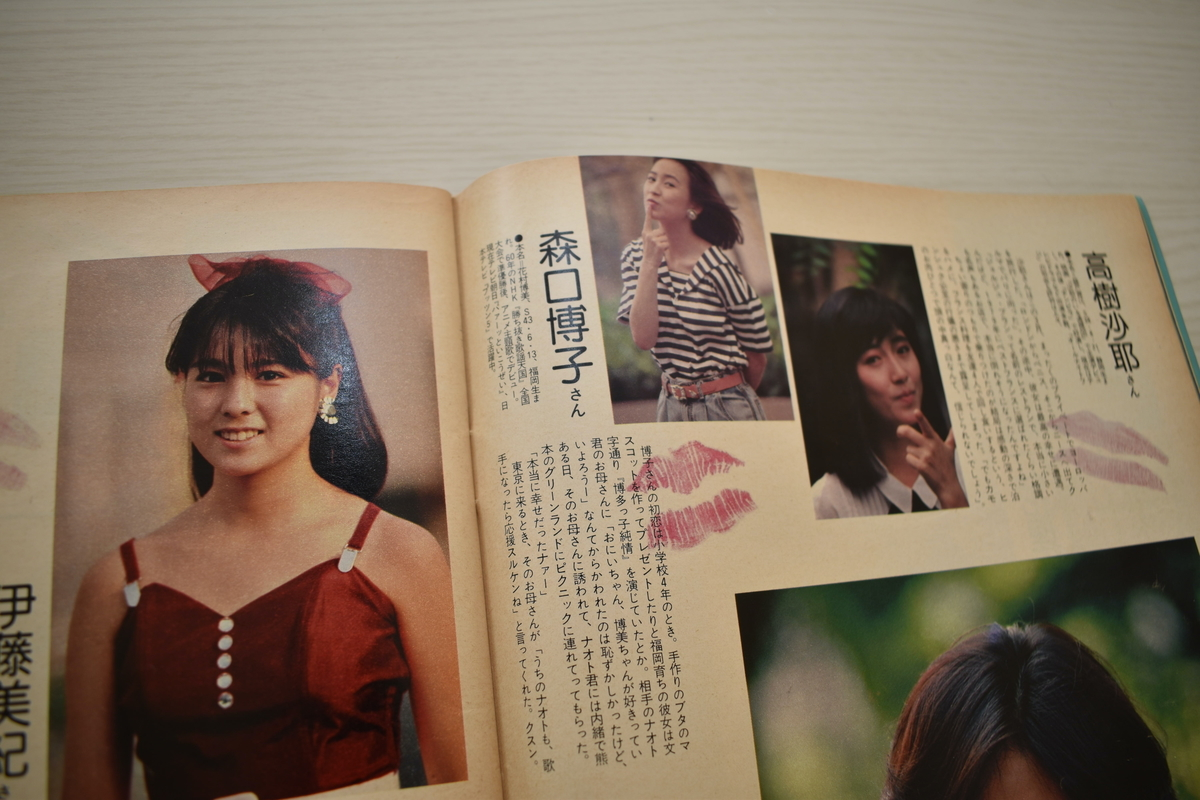 f:id:yamada0221:20210302105647j:plain
