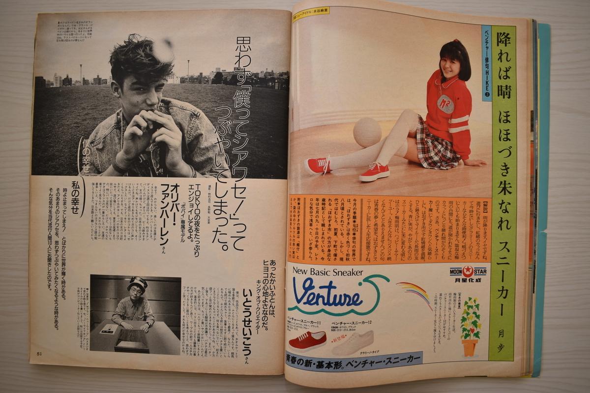 f:id:yamada0221:20210302105931j:plain