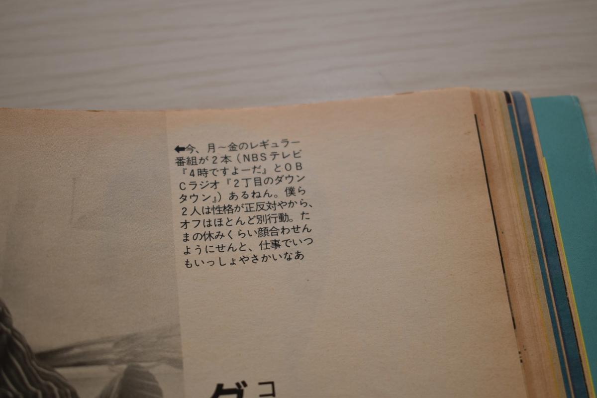 f:id:yamada0221:20210302132700j:plain
