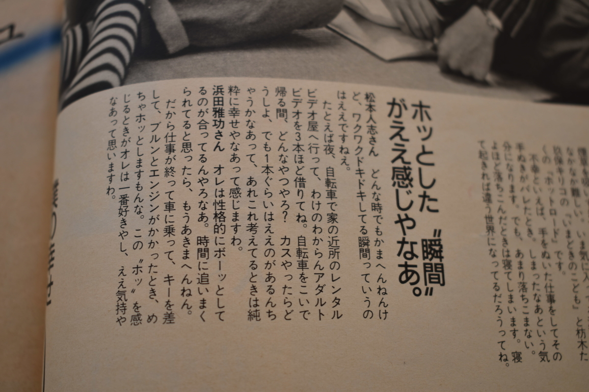 f:id:yamada0221:20210302132717j:plain