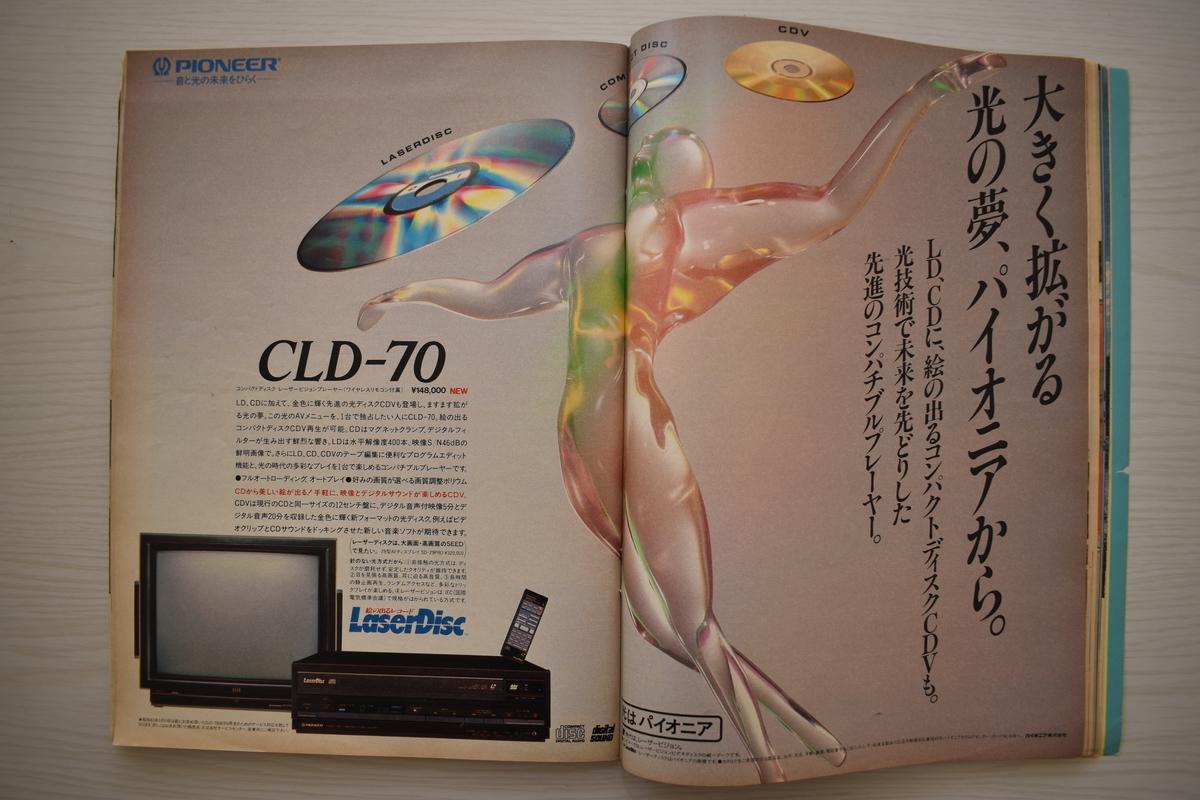 f:id:yamada0221:20210302132809j:plain