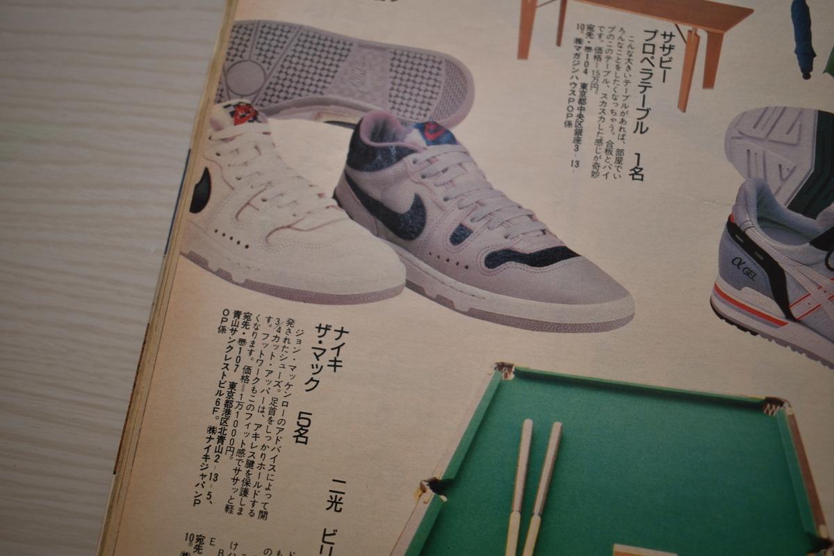 f:id:yamada0221:20210302133125j:plain