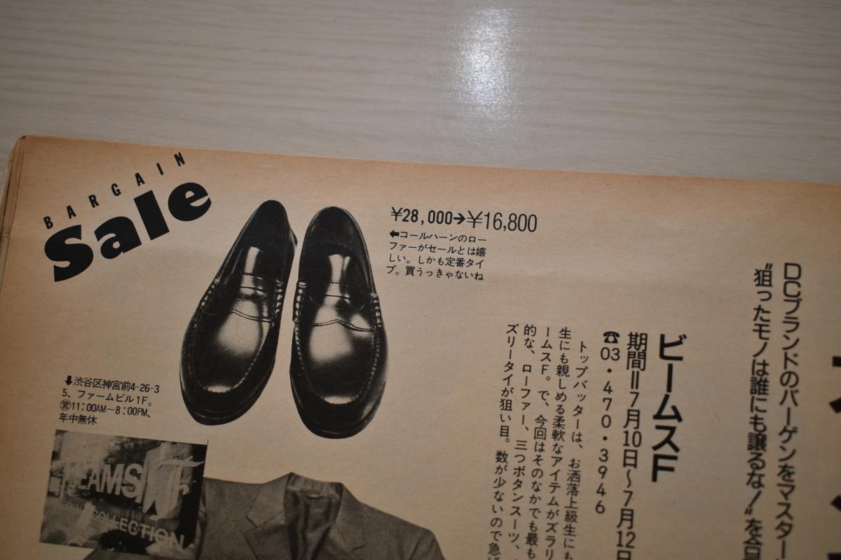 f:id:yamada0221:20210302133318j:plain