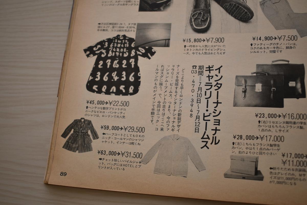 f:id:yamada0221:20210302133351j:plain