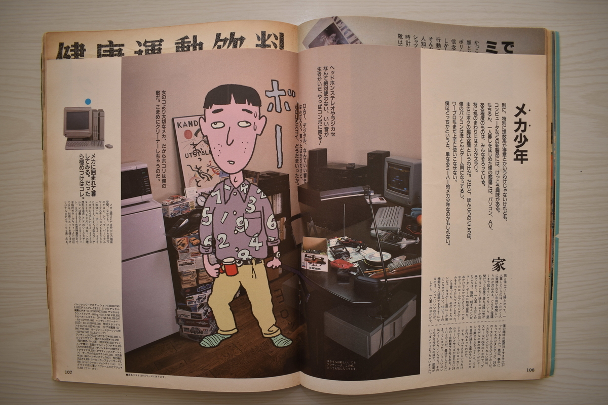 f:id:yamada0221:20210302133640j:plain