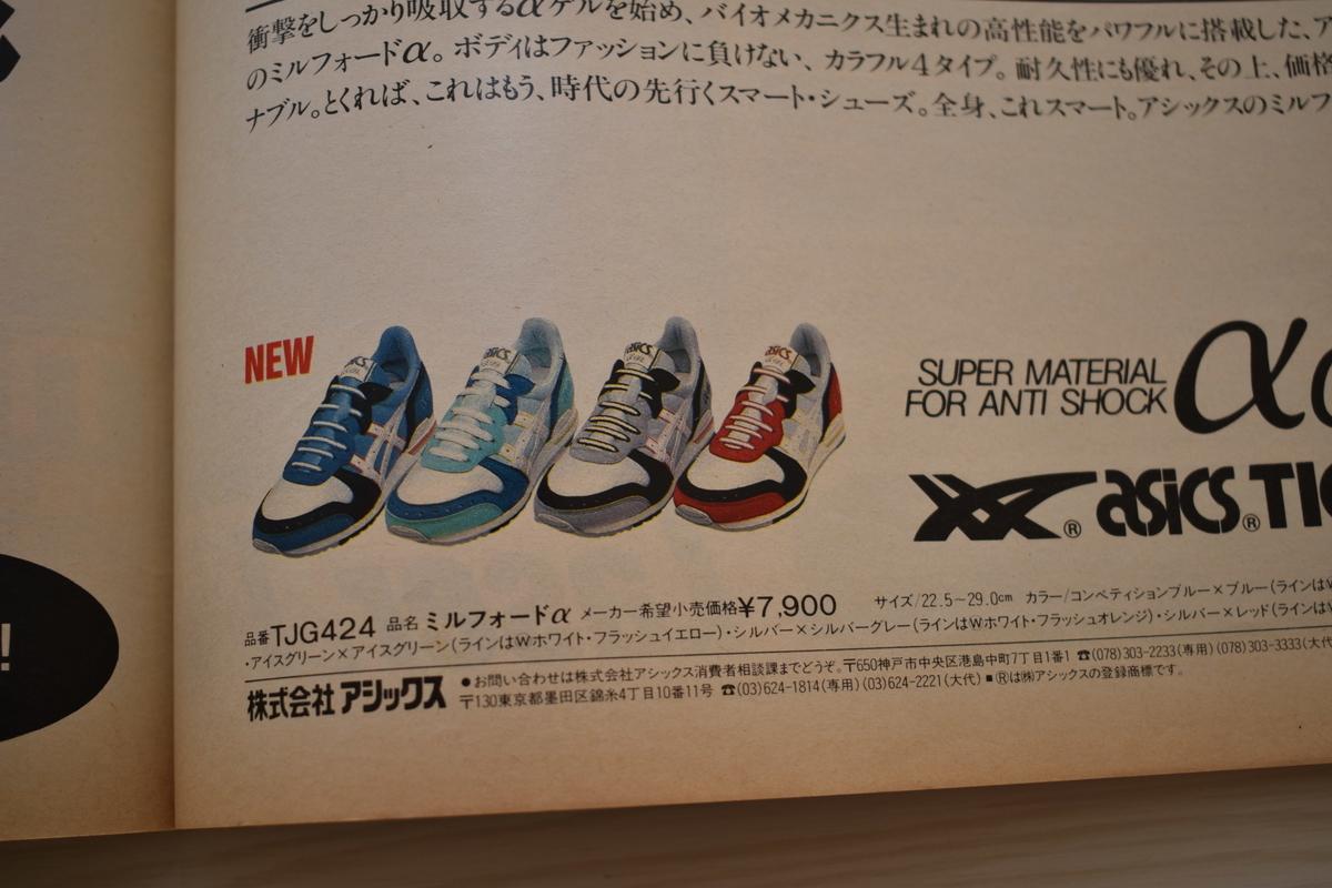 f:id:yamada0221:20210302133858j:plain