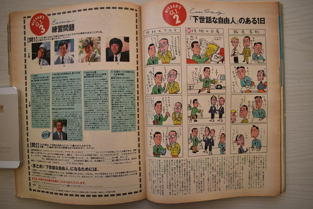 f:id:yamada0221:20210302134153j:plain