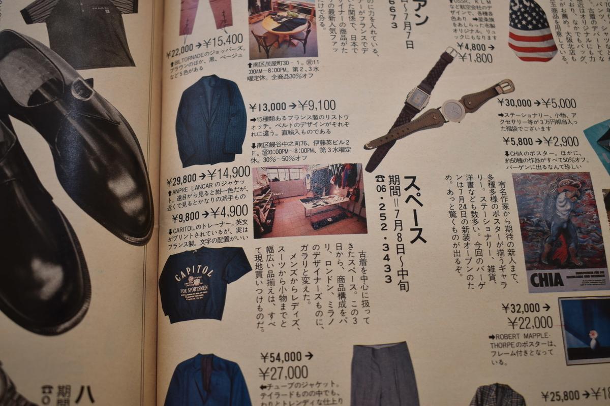 f:id:yamada0221:20210302134429j:plain