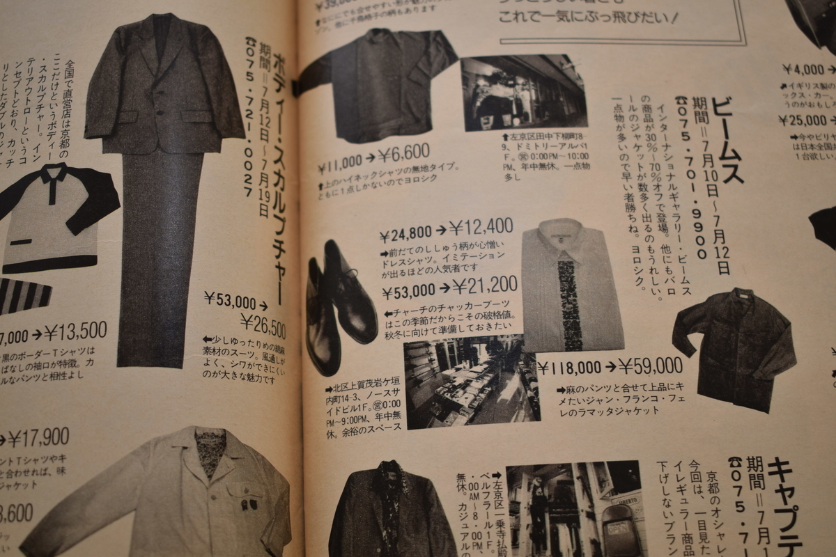 f:id:yamada0221:20210302134502j:plain
