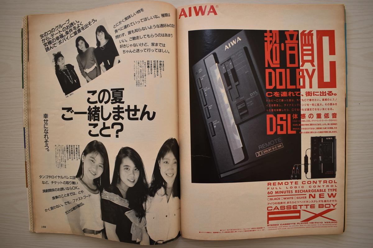 f:id:yamada0221:20210302134515j:plain