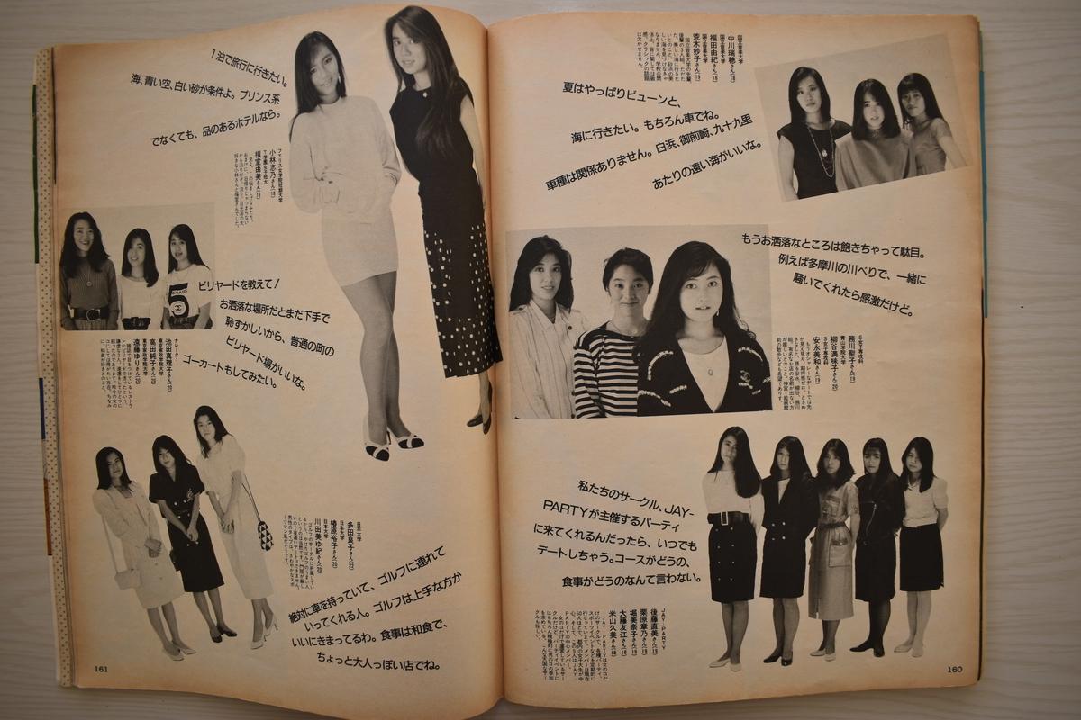 f:id:yamada0221:20210302134536j:plain
