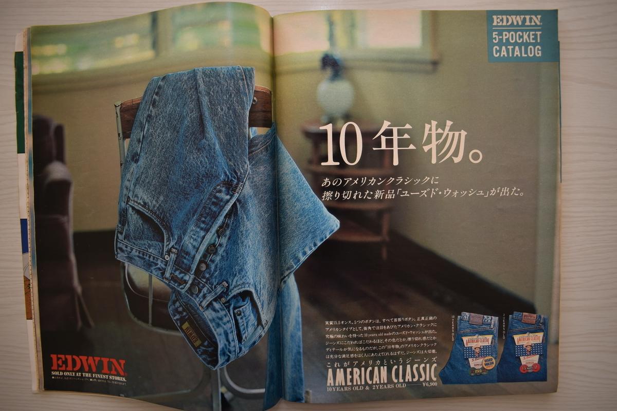 f:id:yamada0221:20210302134958j:plain