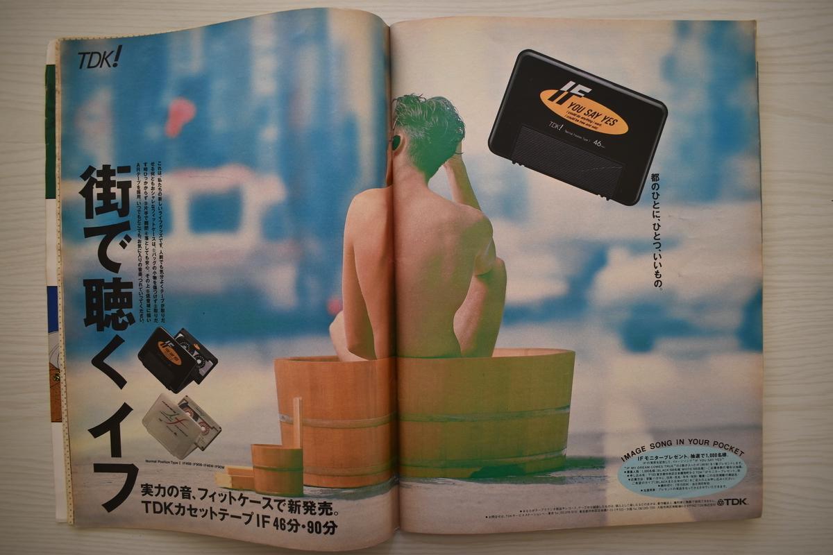 f:id:yamada0221:20210302135106j:plain