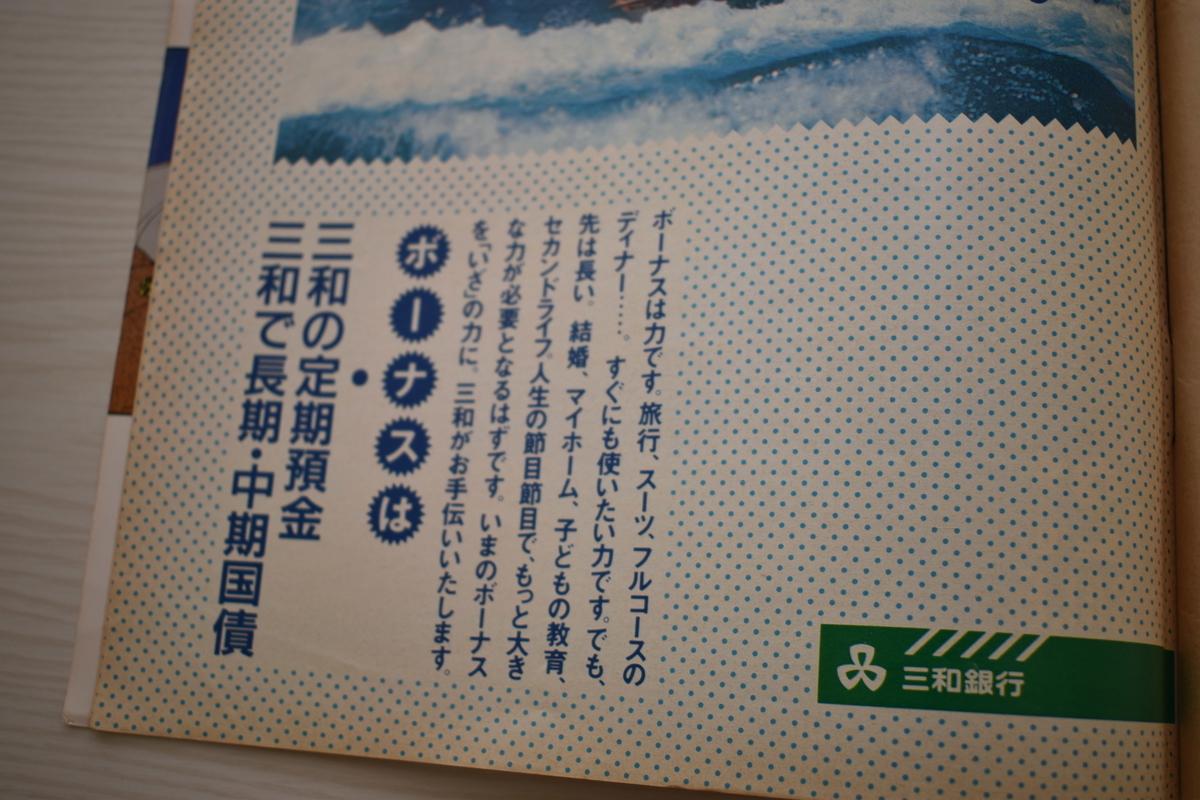 f:id:yamada0221:20210302135245j:plain