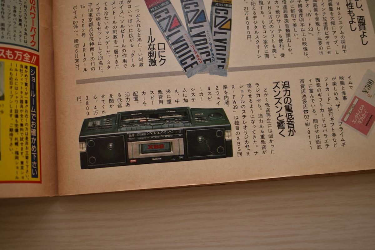 f:id:yamada0221:20210302135337j:plain