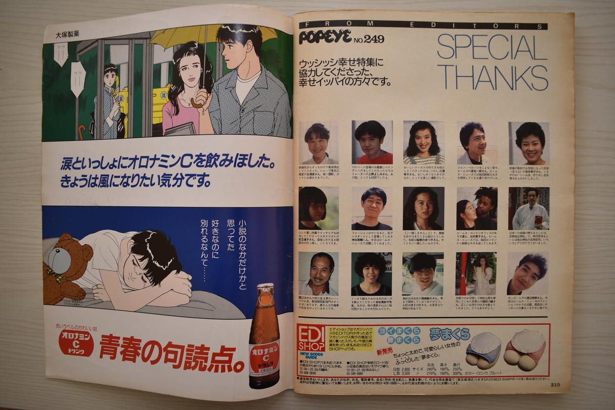 f:id:yamada0221:20210302135416j:plain