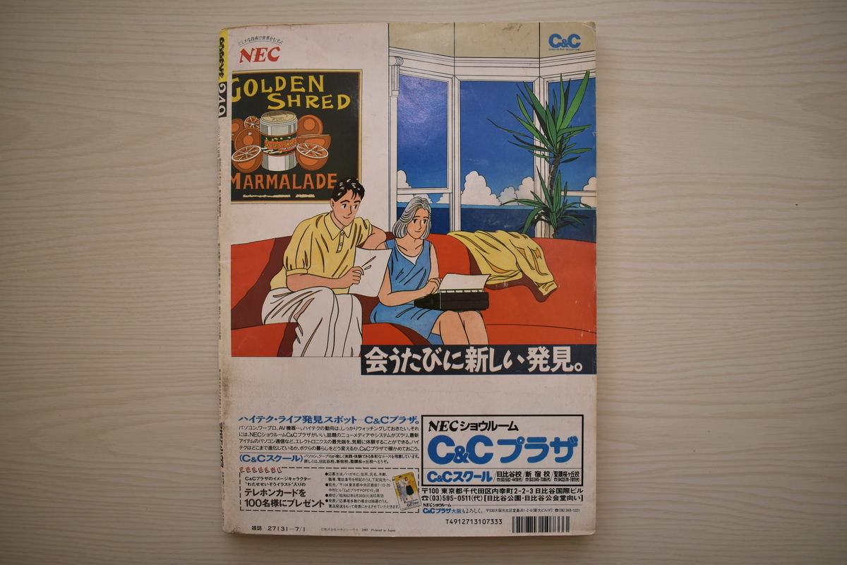 f:id:yamada0221:20210302135434j:plain