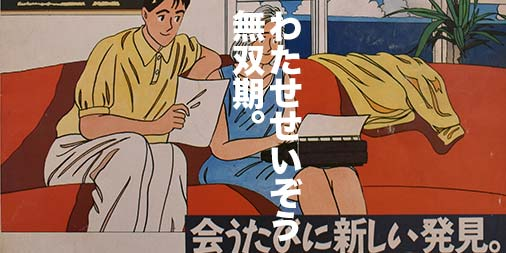 f:id:yamada0221:20210302162131j:plain