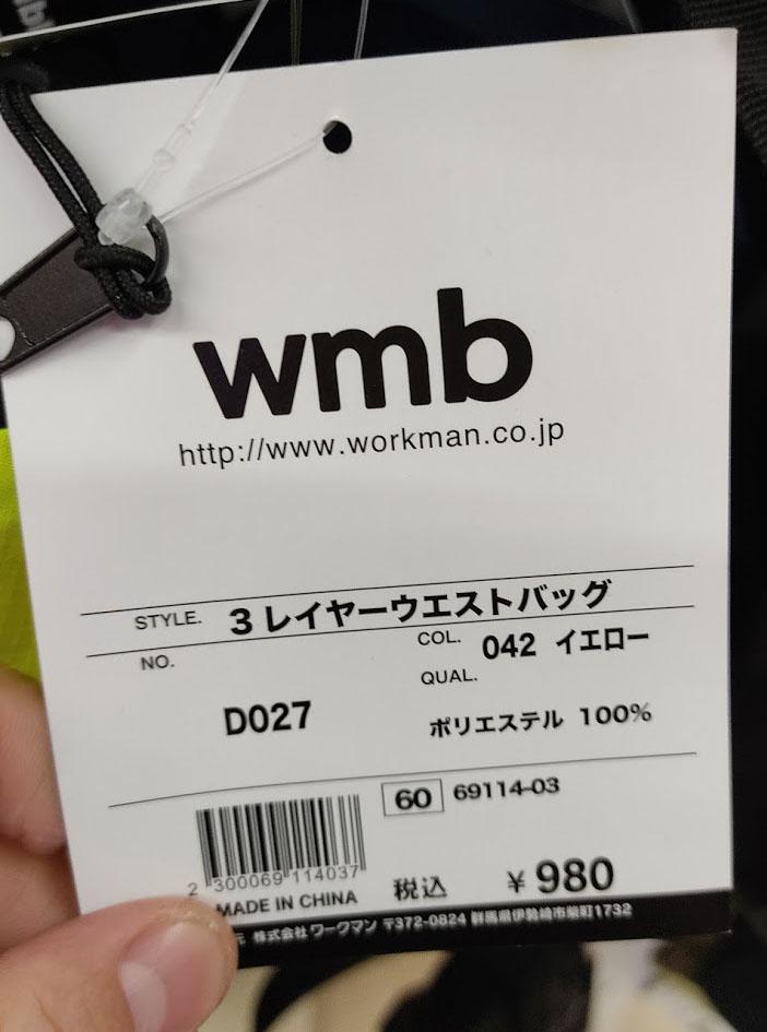 f:id:yamada0221:20210303111304j:plain