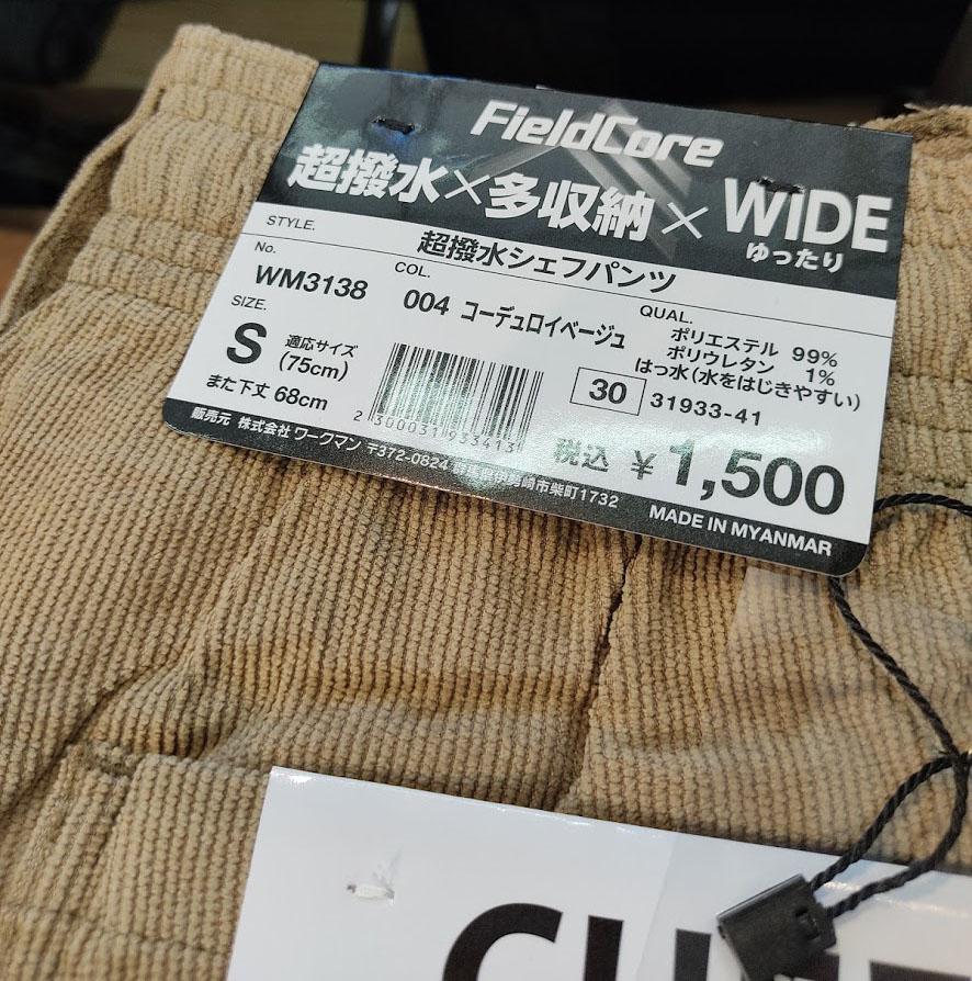 f:id:yamada0221:20210303111318j:plain