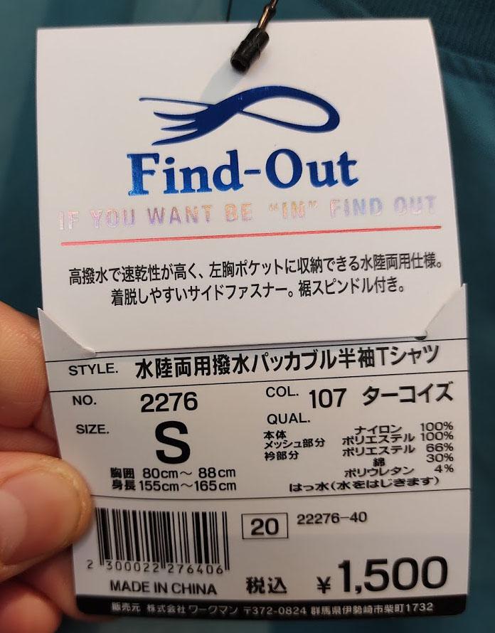 f:id:yamada0221:20210303111331j:plain