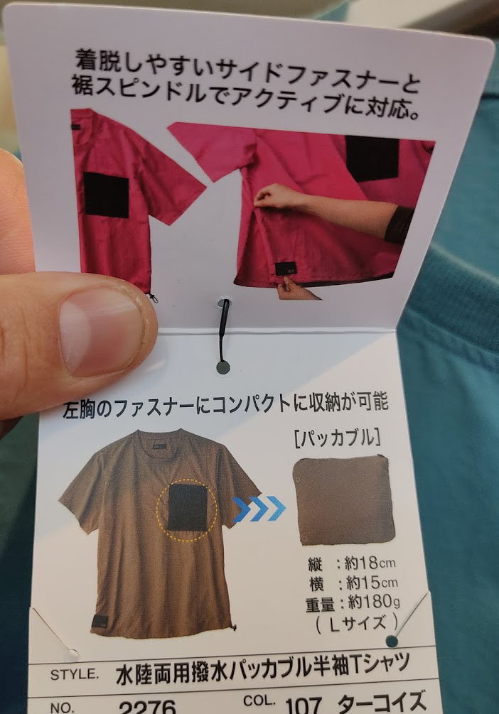 f:id:yamada0221:20210303111334j:plain