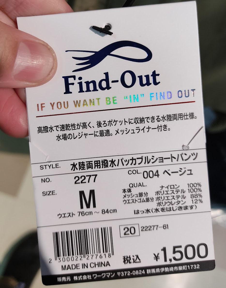 f:id:yamada0221:20210303111401j:plain