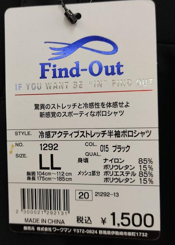f:id:yamada0221:20210303111436j:plain
