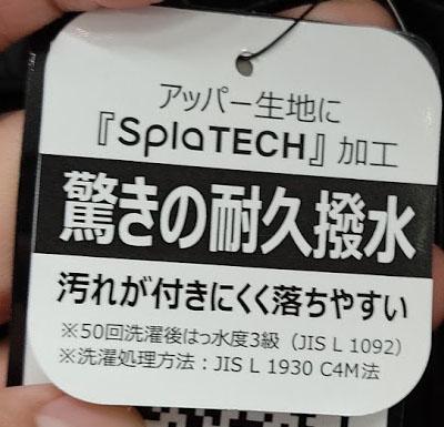 f:id:yamada0221:20210303111605j:plain