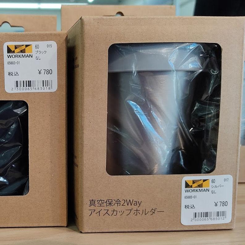f:id:yamada0221:20210303111615j:plain