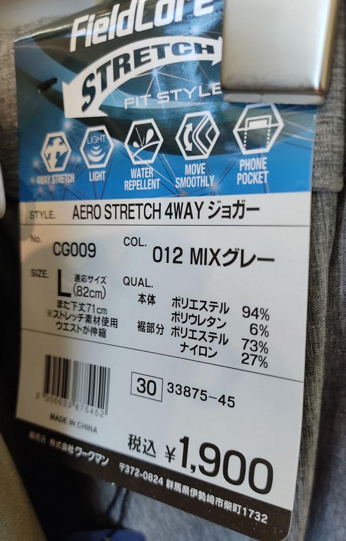 f:id:yamada0221:20210303111618j:plain