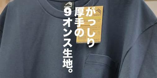 f:id:yamada0221:20210303132830j:plain
