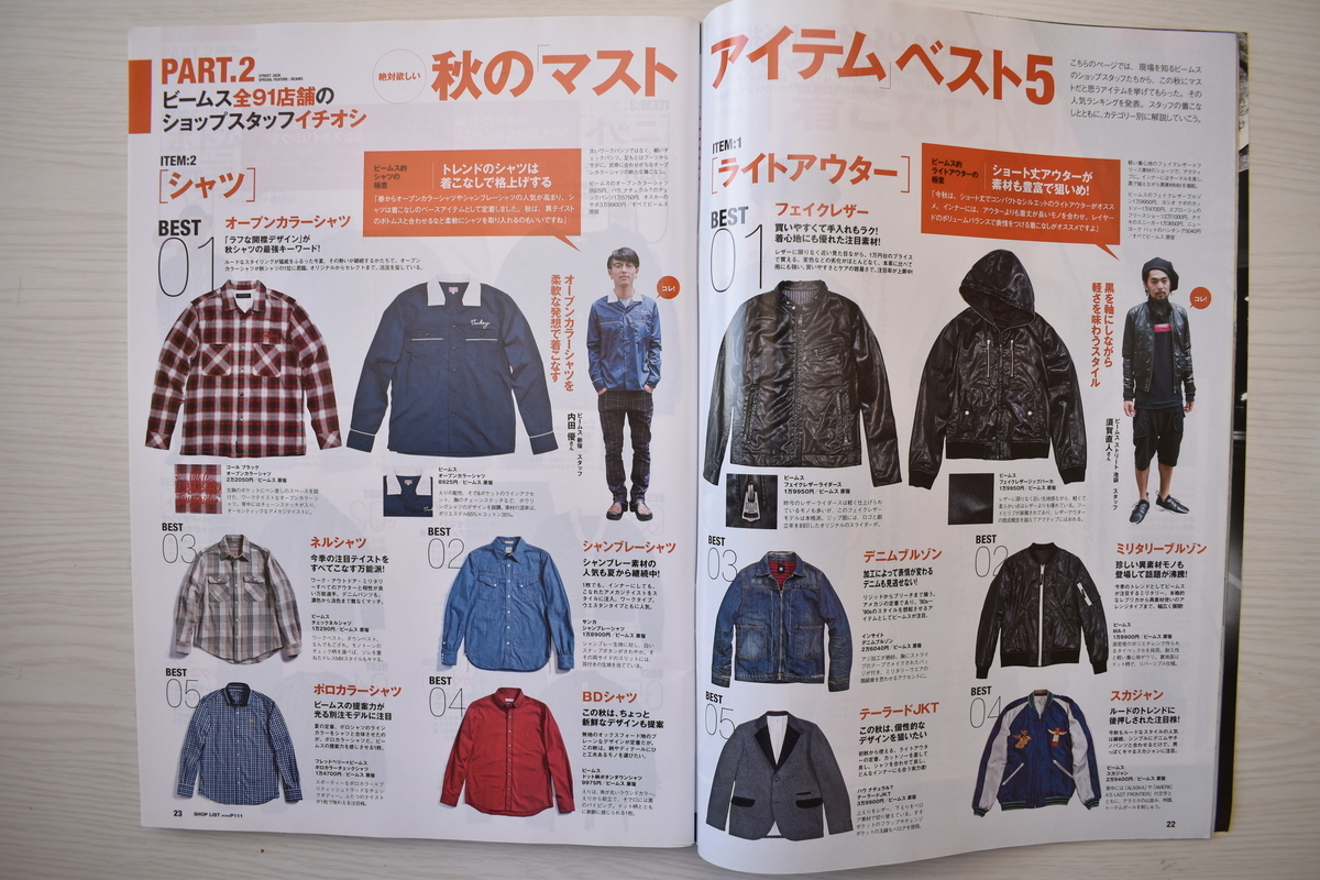 f:id:yamada0221:20210304113733j:plain