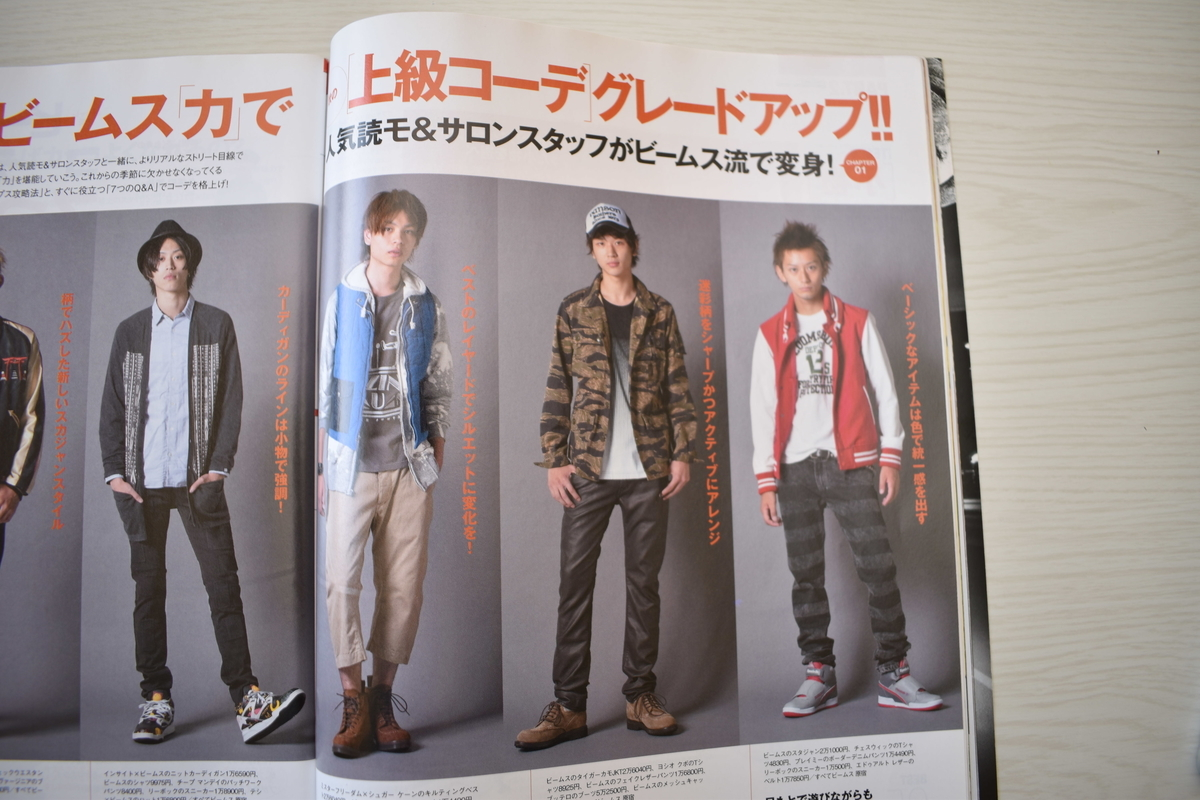 f:id:yamada0221:20210304114052j:plain