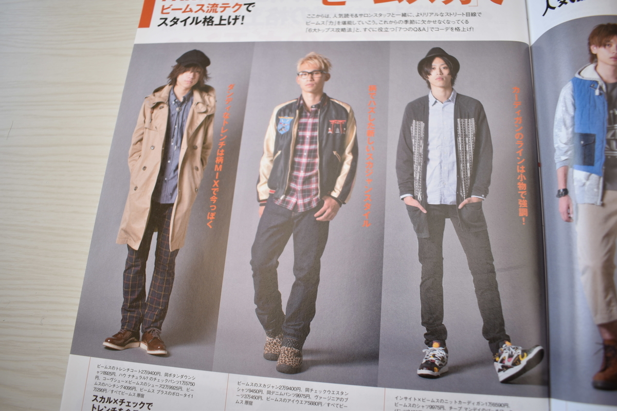 f:id:yamada0221:20210304114110j:plain