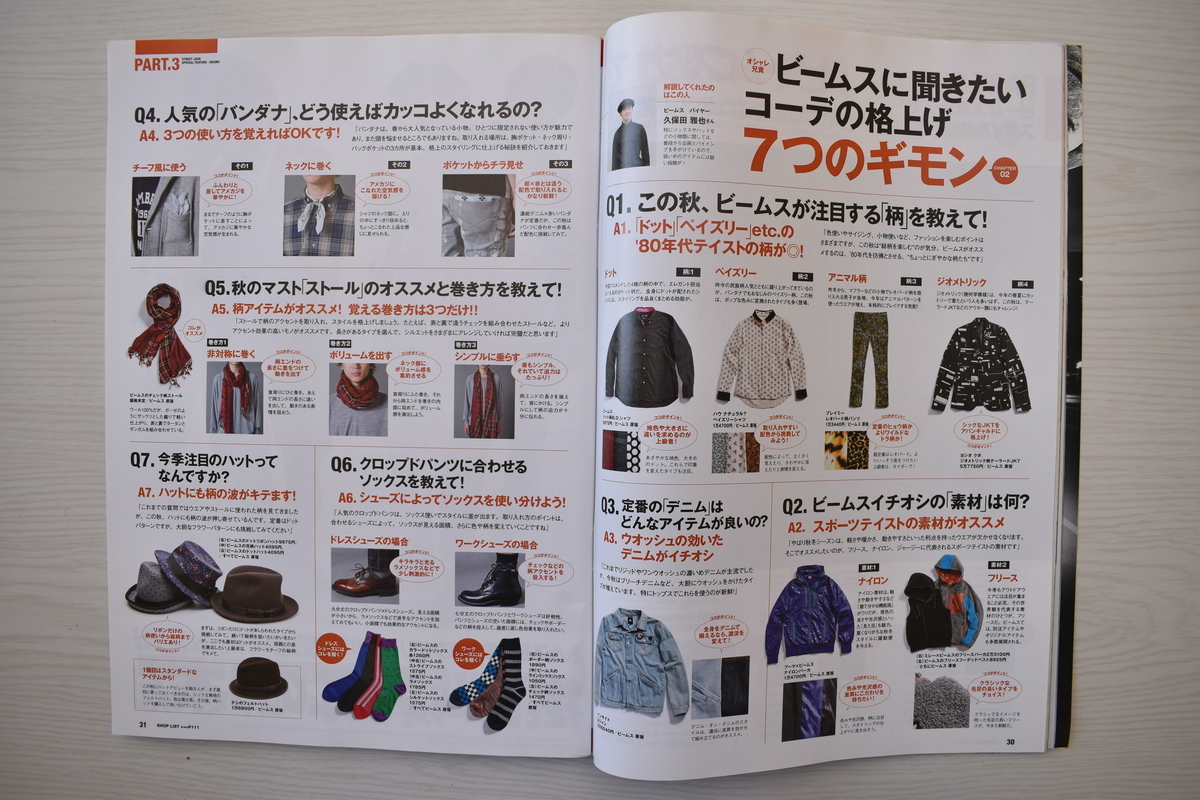 f:id:yamada0221:20210304114127j:plain