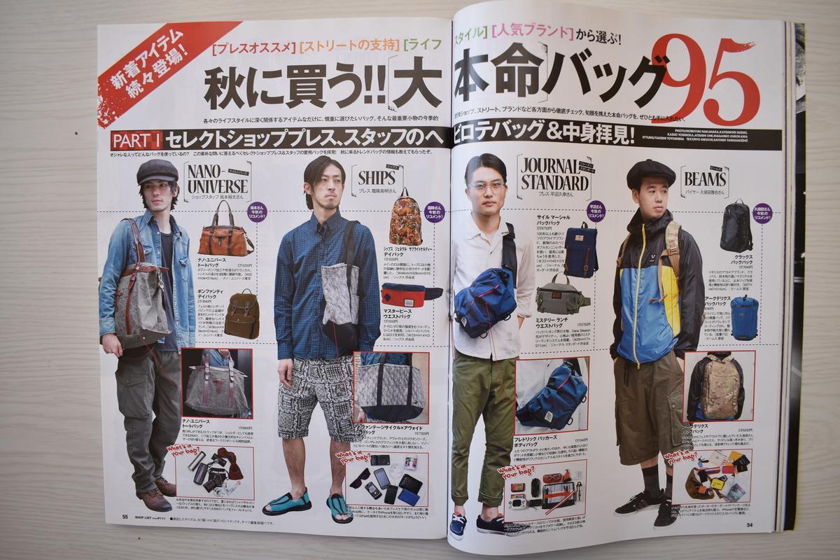 f:id:yamada0221:20210304114639j:plain
