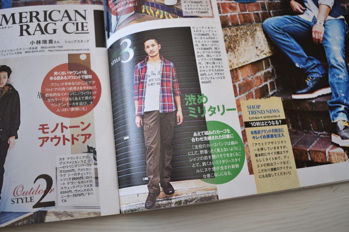 f:id:yamada0221:20210304115141j:plain