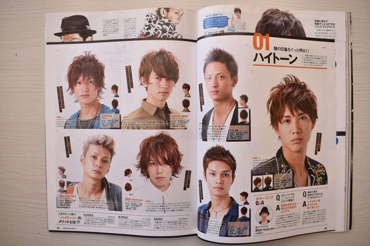 f:id:yamada0221:20210304115301j:plain