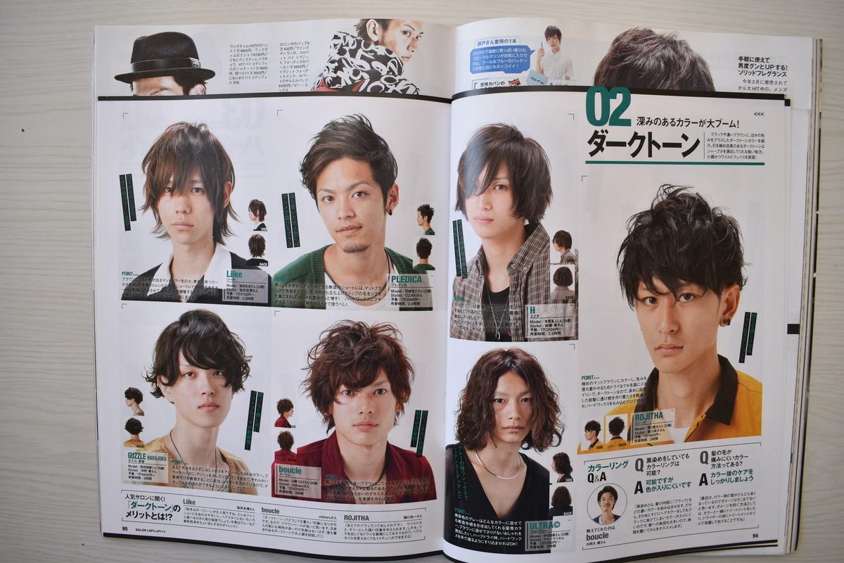 f:id:yamada0221:20210304115318j:plain