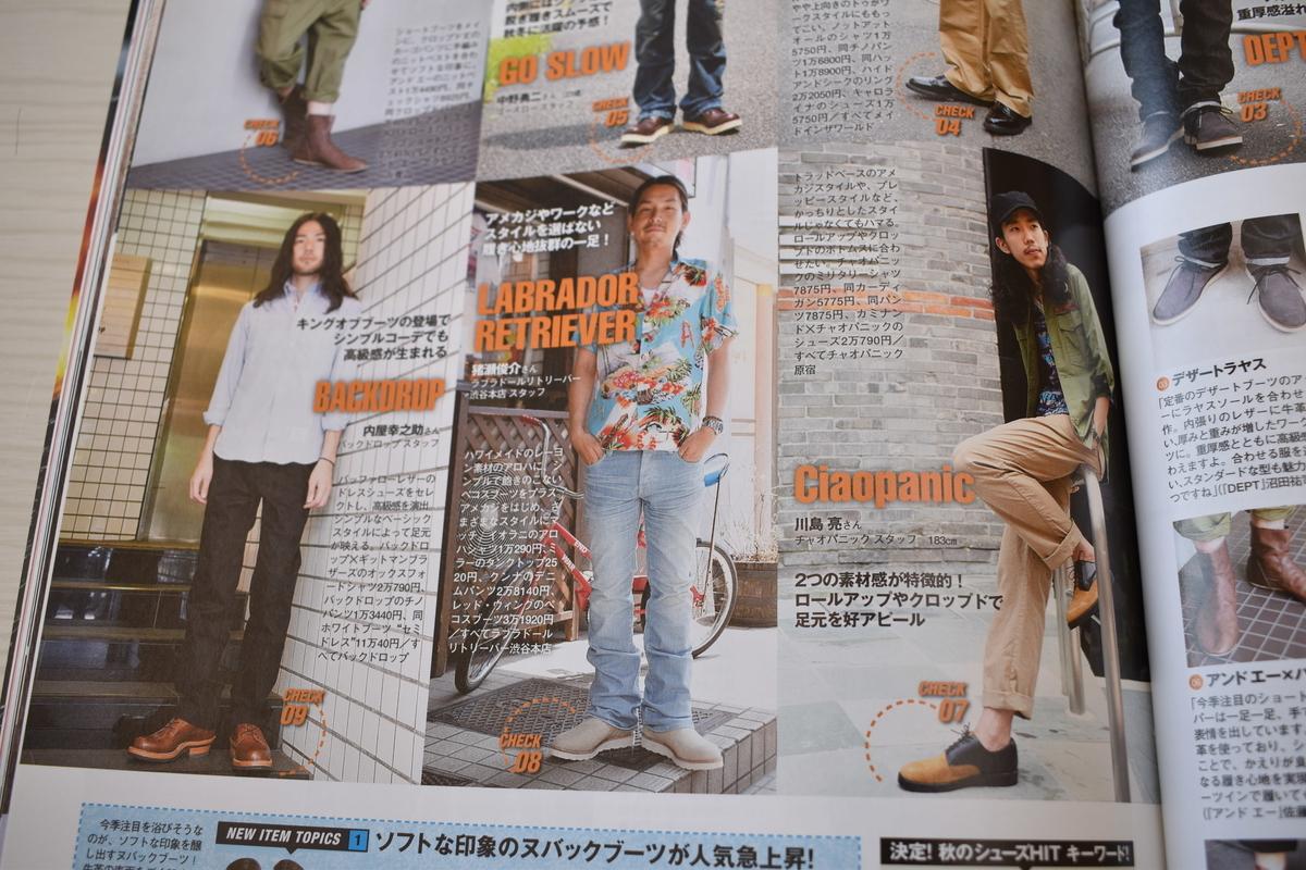 f:id:yamada0221:20210304115834j:plain