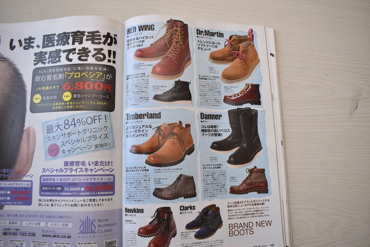 f:id:yamada0221:20210304134250j:plain