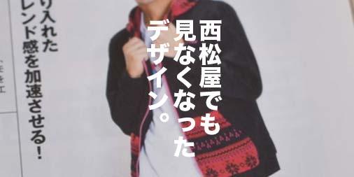 f:id:yamada0221:20210309124812j:plain