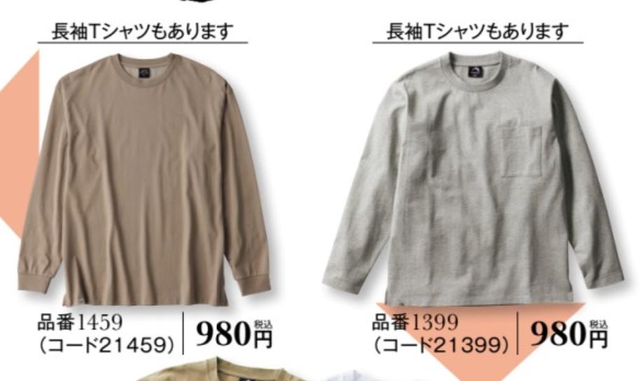 f:id:yamada0221:20210310114545p:plain