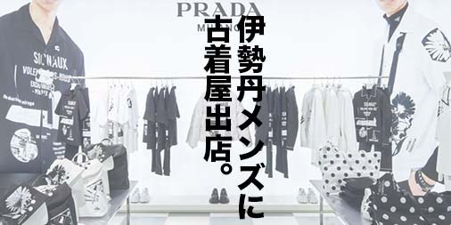 f:id:yamada0221:20210311112944j:plain