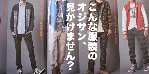 f:id:yamada0221:20210315114812j:plain