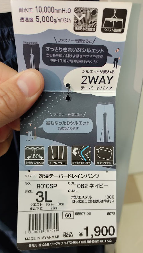f:id:yamada0221:20210316113611j:plain