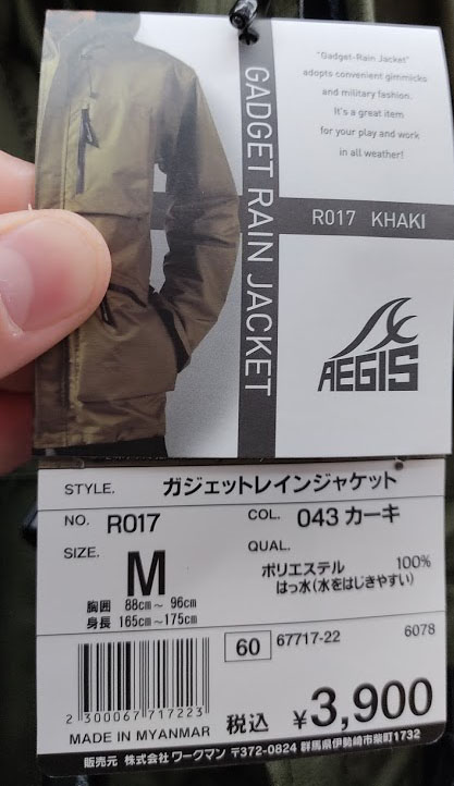 f:id:yamada0221:20210316113618j:plain